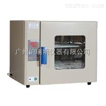 博迅HPX-9162MBE电热恒温培养箱