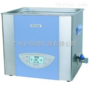 台式超聲波清洗器SK250LHC(上海科導)