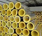 安徽省粘贴带加_防火加筋铝箔纸锡箔纸PVC_岩棉保温管壳厂家,岩棉管厂家价格