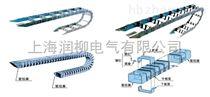 TL鋼製拖鏈,塑料拖鏈,電纜拖鏈