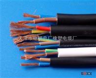YZW中型橡套电缆 YZW橡套软电缆