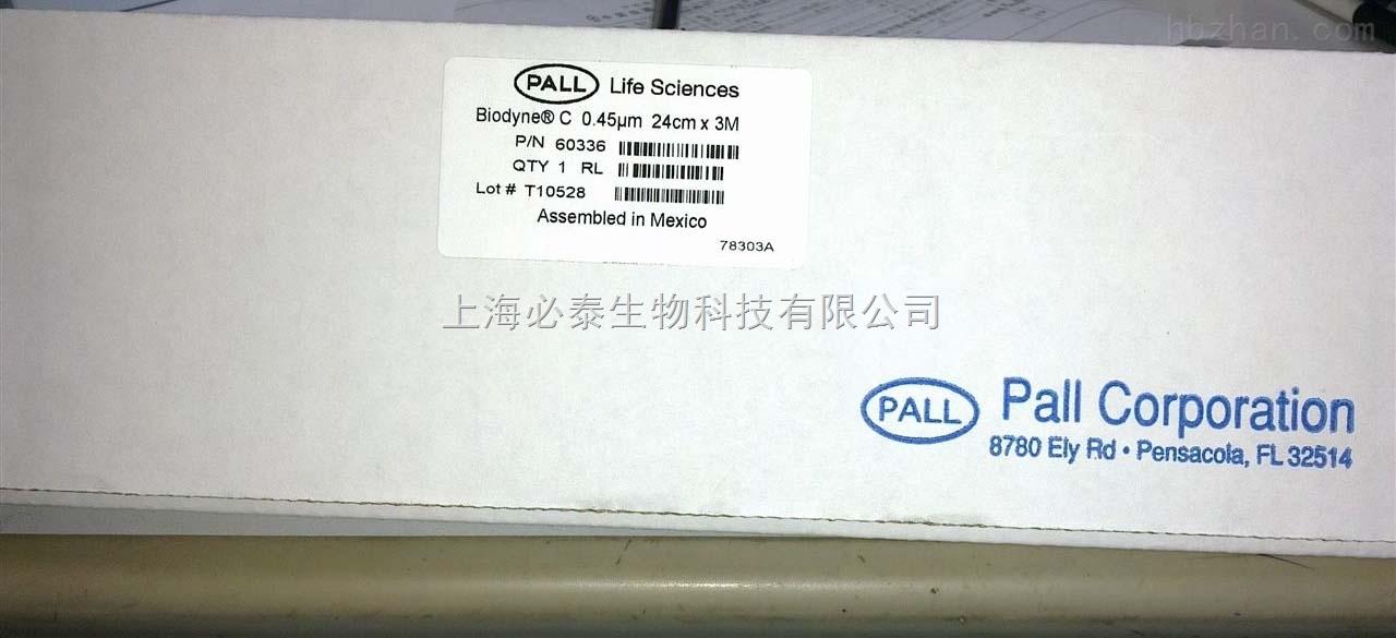 PALL颇尔尼龙转印膜(24cm*3m) Biodyne C膜0.45um孔径
