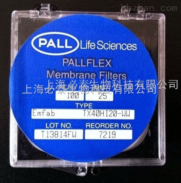TX40HI20WW PALLFLEX Emfab汽车尾气检测膜