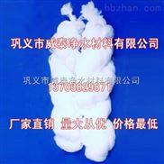 wt纤维束滤料水处理质量立竿见影