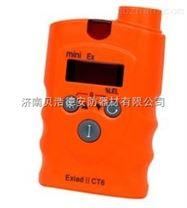 便攜式油漆檢測儀,油漆氣體檢測儀