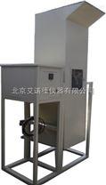 北京艾諾德電熱墊滾筒跌落試驗機