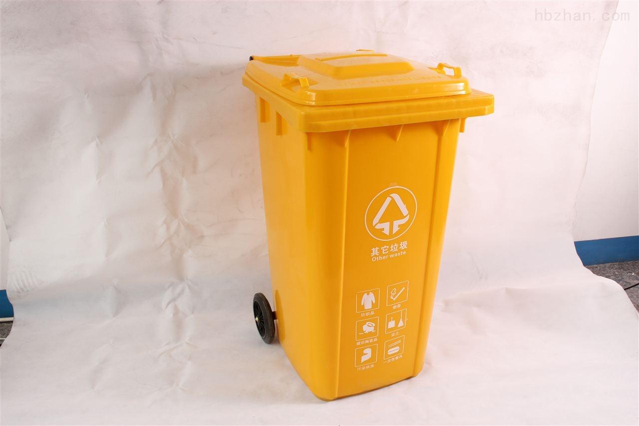 扬州街道专用车载垃圾桶电话