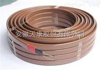 中温温控伴热电缆厂家