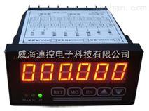 山东威海角度测量仪