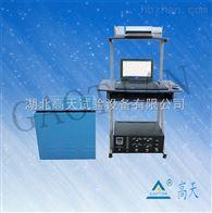 GT-SX三综合电磁振动测试台