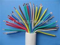 KVV控制电缆KVV4*1.5塑料电缆