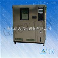 GT-T-80D高低温环境模拟测试箱,武汉高低温测试箱