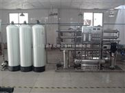 JH-RO20000L-2000L/H成套反渗透纯水设备