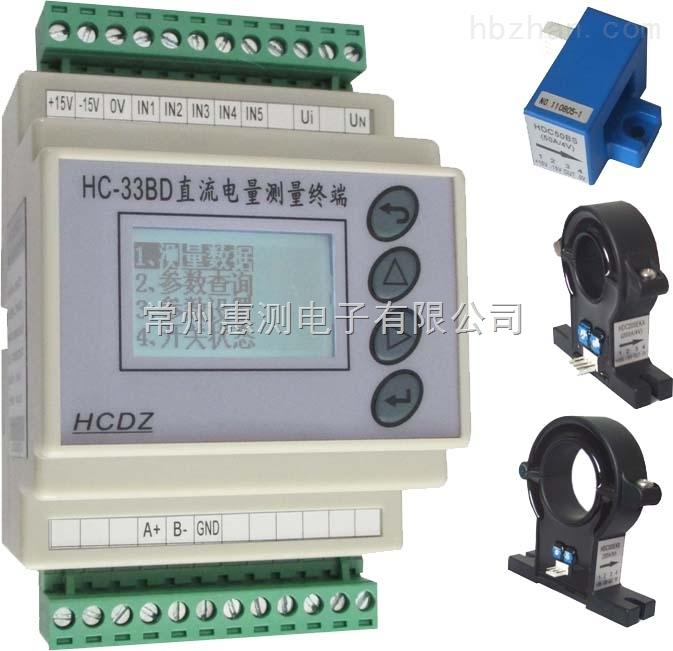 380v有功直流电表怎么接线