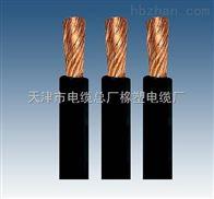 YCW户外橡套软电缆电压