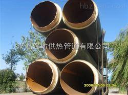 山东莱芜DN32-DN2200聚氨酯热塑系列蒸汽保温复合管
