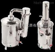 YNZD-5 YNZD-10 YNZD-20蒸餾水器(普通的)