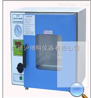 真空干燥箱DZF-6050(特價3650元)現貨