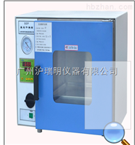 真空干燥箱DZF-6050(特价3650元)现货