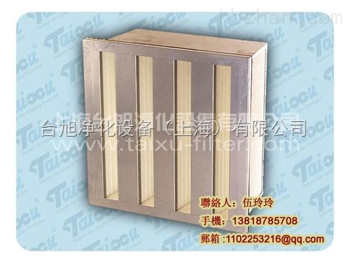 上海V型高效滤网