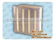 上海V型高效濾網