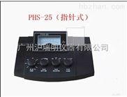 PHS-25(指针式)酸度计上海虹益生产