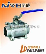 對焊球閥,焊接球閥。三片式焊接球閥