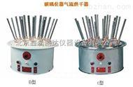 鑫骉特价直销玻璃仪器气流烘干器C-3型使用说明