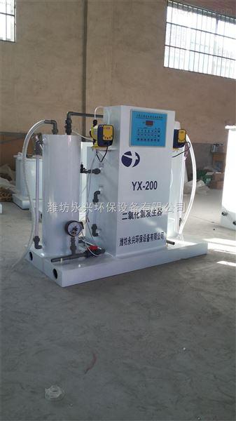 四川广元二氧化氯发生器工作原理 生产厂家