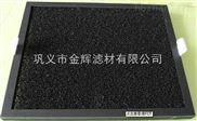 香港活性炭过滤器