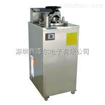 博迅立式壓力蒸汽滅菌器YXQ-LS-50A