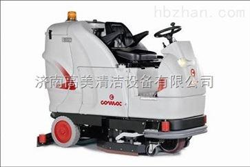 C85B驾驶式全自动洗地机