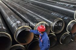 山东菏泽市厂家预制防腐保温管