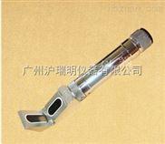 成都豪创WYY-II手持盐度计(低浓度、高精度测量)