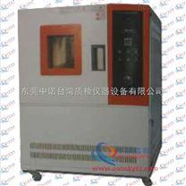 高低溫恒溫試驗箱ZY6013試驗機