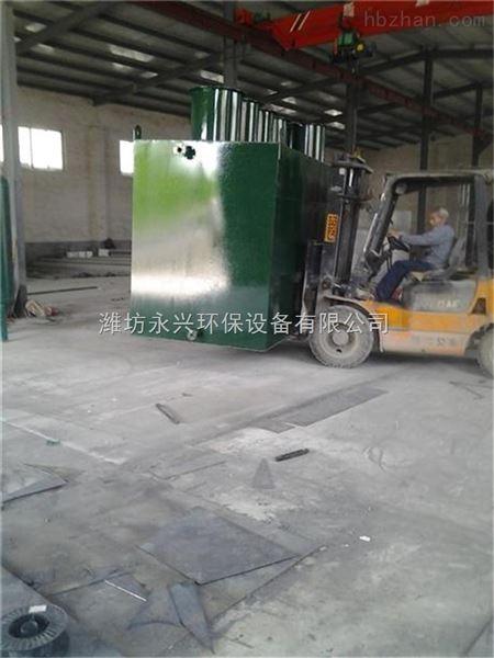辽宁二氧化氯发生器地埋式一体化污水处理