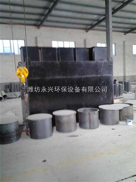 河南二氧化氯发生器地埋式一体化污水处理设备