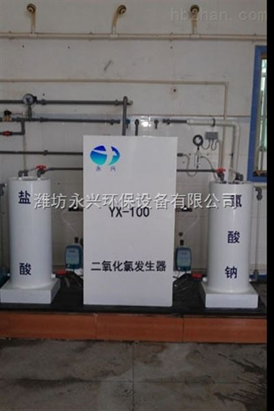 贵州二氧化氯发生器操作注意事项 使用方法
