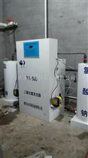 YX福建二氧化氯发生器投加器的图片 反应原理