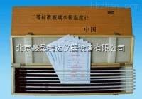 供应上海二等标准玻璃温度计(0-50℃)使用特点