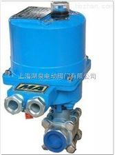 MQ9B11H礦用電動球閥