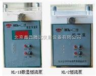 鑫骉特价直销定时数显恒流泵HL-2D型