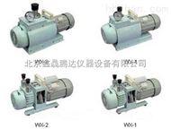 无油旋片式真空泵WX-0.5型