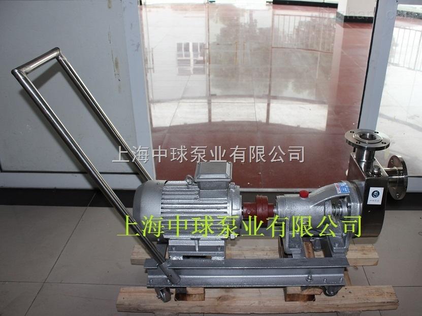 50JMZ-30T移动式白酒自吸泵