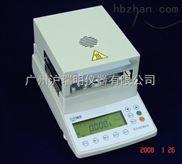 DS100,DS100A,DS103电子卤素水份测定仪