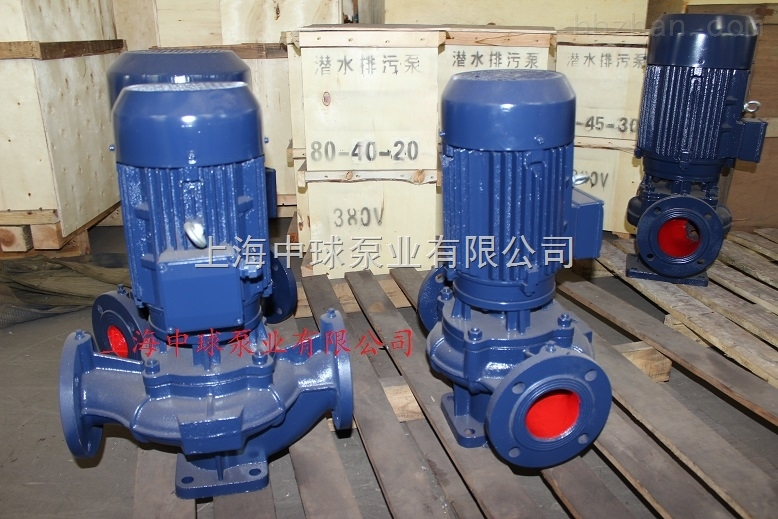 KQL80/170-7.5/2立式管道增压泵