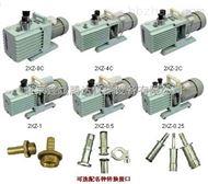 北京特价直销皮带旋片真空泵2X-8A型