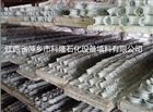 DN25上釉矩鞍环陶瓷矩鞍环质优价廉