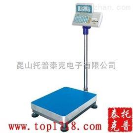 昆山150公斤標簽打印電子秤