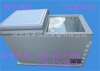 昊宇供應優質低溫試驗箱 低溫冷凍冰櫃-25度,-40度,-50度,-60度